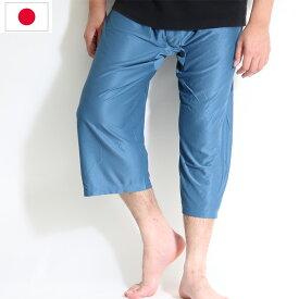 日本製 ハンモック ステテコ 【D53700】ひざ下 アセテート カイタック ファミリー Humans