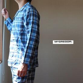 McGREGOR(マックレガー)ダブルガーゼ生地テーラーパジャマ 春夏 紳士 綿100% コットン 上下組み メンズ 送料無料 春夏用の長袖パジャマセット パンツ前ひらき 肌に優しい楽天