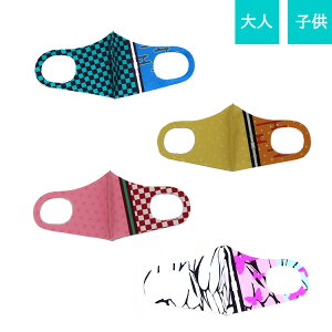 【単品】マスク 鬼滅の刃 とは関係ない商品 和柄マスク キメツ マスク きめつのやいば グッズ 大人 子供