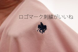 POLOスタンダードtシャツ丸首メンズ春夏抗菌防臭綿100%コットン紺白グレースモークピンク