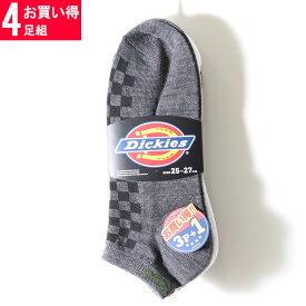 【4足組】Dickies(ディッキーズ)ソックス/E柄/セット/ディッキーズ 靴下/人気ワークブランド/メンズ/大きいサイズも