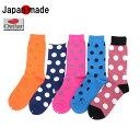 日本製 靴下 ソックス アウトラスト OUTLAST 水玉柄 25-27 メンズ 春夏秋冬 温度調節機能 おしゃれ アウトドア