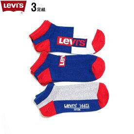 LEVI'S リーバイス ソックス 3足セット 靴下 スニーカーソックス メンズ