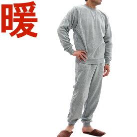スウェット 上下セット メンズ レディース あったか 裏起毛 上下組み スウェットパジャマ ユニセックス暖か 人気楽天