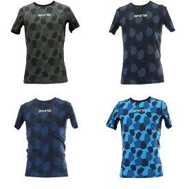 送料無料 SKINS(スキンズ)メンズ ショートスリーブシャツ ポリエステル100% 半袖 丸首 柄入り 吸汗速乾 DRY ストレッチ UV