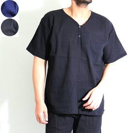クレープ生地 半袖ヘンリーネックシャツ 春夏 メンズ 綿100% ステテコ素材の胸ポケット付き半袖Tシャツ 14-730 涼しい ポケットtシャツ 楊柳 ちぢみ ポケット付き パジャマ 夏 インナー