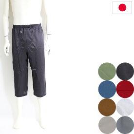 日本製 ハンモック ステテコ 下着 ニット生地 すててこ D87823 前ひらき メンズ アトピー 敏感肌 Humans ひざ下