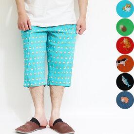 かわいい ステテコ メンズ パンツ ハッピーパンツ トランクス ルームウエア 綿100% 前あき