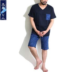 高島ちぢみ パジャマ メンズ 日本製 春 夏 半袖シャツ ポケット付き ステテコ ハーフパンツ 上下セット ワンマイルウエア 綿100% 父の日ギフト 父の日 涼しい ルームウエア 部屋着 上下組 半袖 セット