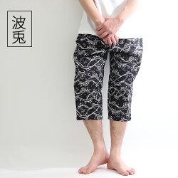青海波日本製ステテコ粋肌着メンズおしゃれ高島ちぢみ