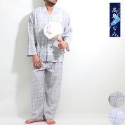高島ちぢみ長袖パジャマ/春夏/メンズ/上下セット/日本製/