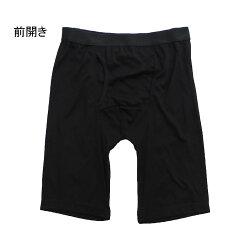 【東レ】ソフトサーモタイツ前ひらき/メンズ/M〜LL/ブラック