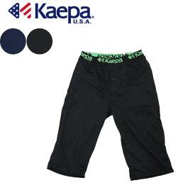 【Kaepa】ケイパ ステテコ 前あき 吸汗速乾 裏 メッシュ ひざ下丈 パンツ
