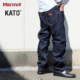 送料無料) KATO`×Marmot(カトー×マーモット)デニムパンツ KATO` 3D Denim Pant(MJP-S5035)