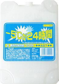 保冷剤 -5℃が何と24時間持続 ネオアイスフロスト エコ 節電対策 防災グッズ ドライアイス 保冷剤 再利用 日本製