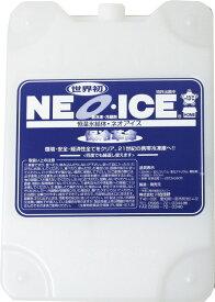 世界初 保冷剤 -13℃が何と15時間持続 ホームネオアイス エコ節電対策 防災グッズ 強力 ドライアイス 保冷剤 再利用 日本製
