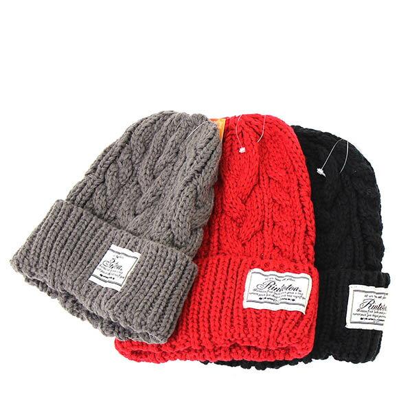 ケーブル編み ニット帽(折り返し)帽子