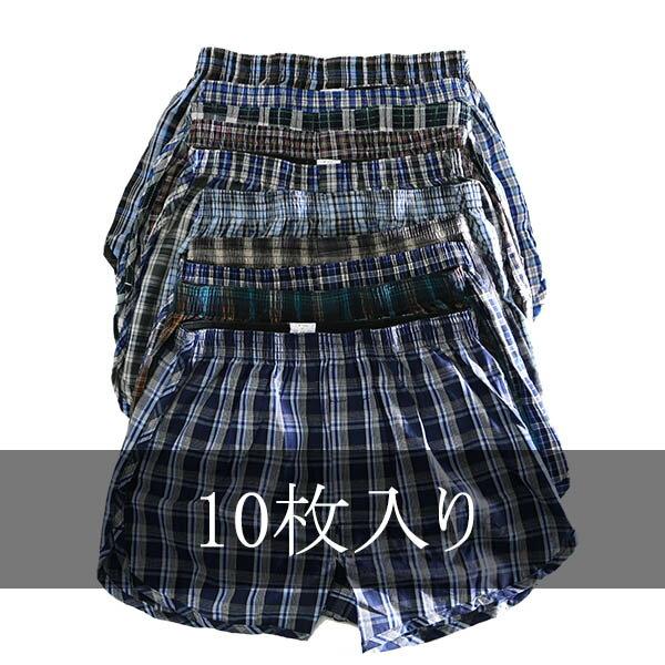 送料無料 トランクス 10枚組み 込み メンズ 下着 インナー 福袋 トランクス パンツ 10枚セット 福袋 男性 紳士 綿100%
