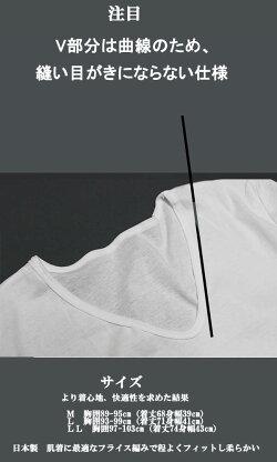 日本製フライス編み肌着)半袖VネックTシャツオールシーズン用メンズ下着(白ホワイト)綿100%裾長め3020
