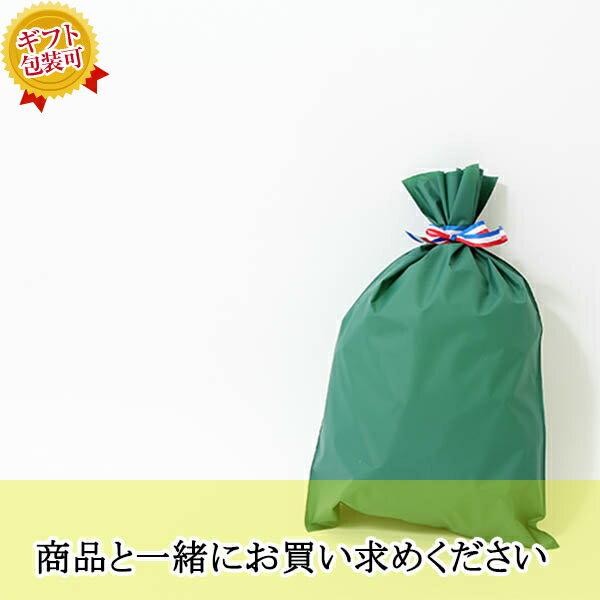 ラッピング50円(ギフトやプレゼントに)ステテコ・甚平を贈るのにお勧めです(、敬老の日、バレンタインギフト 誕生日 男性用)楽天お買い物マラソン