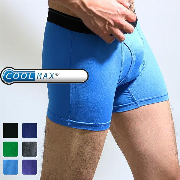 送料無料クールマックス素材メンズボクサーパンツ 前開き 吸汗速乾 COOLMAX ®機能性肌着