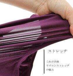 【PREMIUM】メンズスーパービキニブリーフ(ナイロンマイクロ糸)