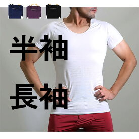 在庫処分 メンズ インナーシャツ【BODYSHAPER'S】バランスアップTシャツ【半袖】ライトコンプレッションtシャツ マッチョ tシャツ アンダーシャツ 下着 肌着 シェイプ インナー