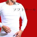 Tシャツ ヒートテックインナー
