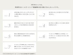 送料無料NUONE(ヌワン)日本製ホールガーメント製法カシミヤシルクのVネック長袖プルオーバー
