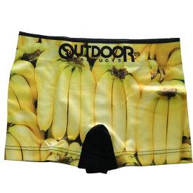 OUTDOOR(アウトドア)バナナ 成型 ボクサーパンツ 前とじフルーツ 成型メンズ【AC2011B138】outdoor ボクサーパンツ ばなな 大人 バナナ