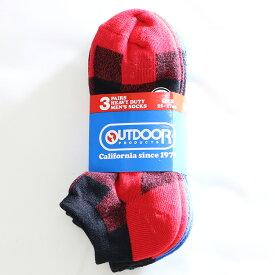 アウトドアプロダクツ(OUTDOOR PRODUCTS)3pソックス/25〜27cm/メンズ/くるぶし丈/3足組み/靴下/底パイル/ブロックチェック