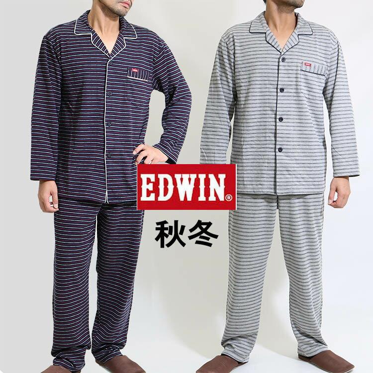 送料無料 EDWIN(エドウィン)秋冬あったかニット テーラーパジャマ上下セット(接結ニット)長袖と長パンツの上下組み