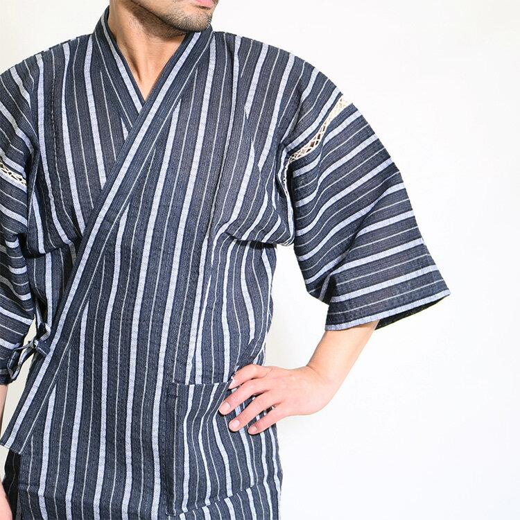しじら織り甚平/春夏/男性用/メンズ/綿100%/ゆったり/上下セット/色柄おまかせ