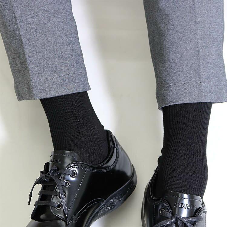 日本製 紳士ソックス『こだわり設計』リブ ゴムなしハイソックス 抗菌防臭 年間商品 ゆったり くつした 特許4035964号 綿混