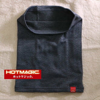New fall 2014 ) limited lined pile mens haramaki gunsehotmagicmens stomach band thick solid