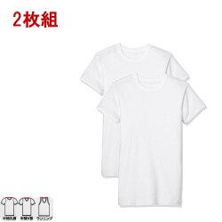 綿100%【superANIER】消臭糸インナーシャツ【インド綿】【フラットシーマ】【20%OFFセール】13-500-553