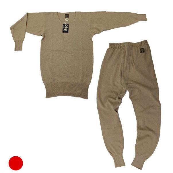 日本製 最高級 カシミヤ100% あったか 面二上下組み/メンズ/秋冬/もっとあったか/バージンウール/最上級/カシミヤ 肌着セット