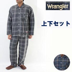 送料無料ラングラー(Wrangler)秋冬メンズビエラ生地パジャマ(先染めギンガムチェック柄)(長袖長パンツの上下組み)綿100%