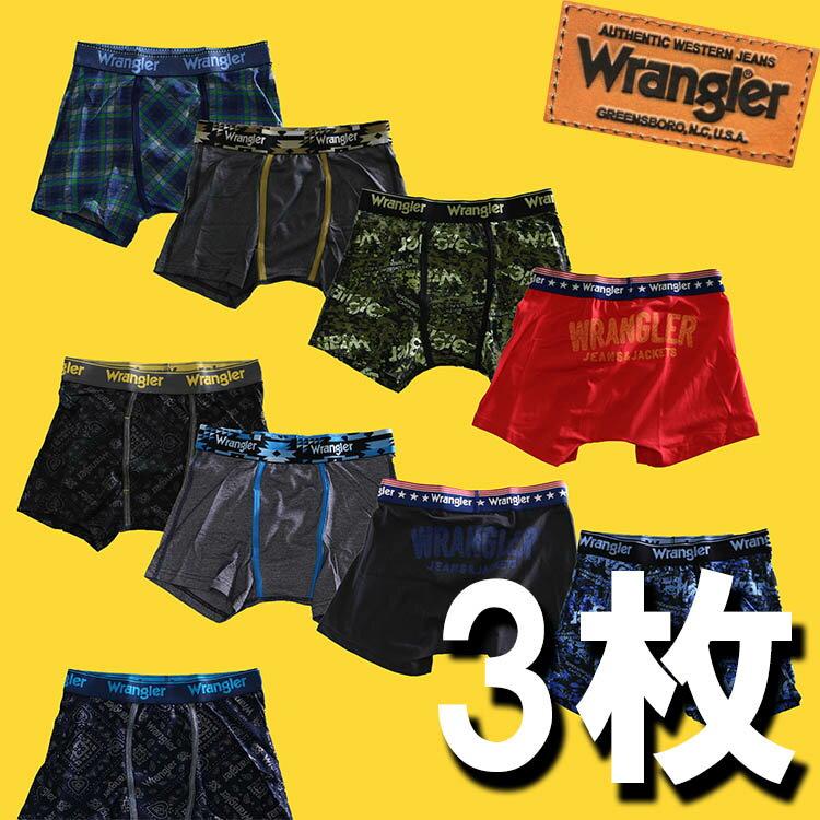 3枚組み送料無料(Wrangler)ラングラーボクサーパンツ福袋【3枚セット】
