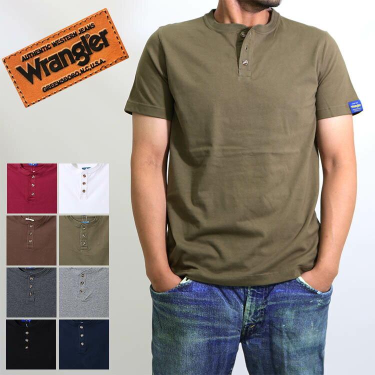 Wrangler ラングラー ヘンリーネック 半袖 tシャツ メンズ 1000円 ポッキリ 綿 100% コットン
