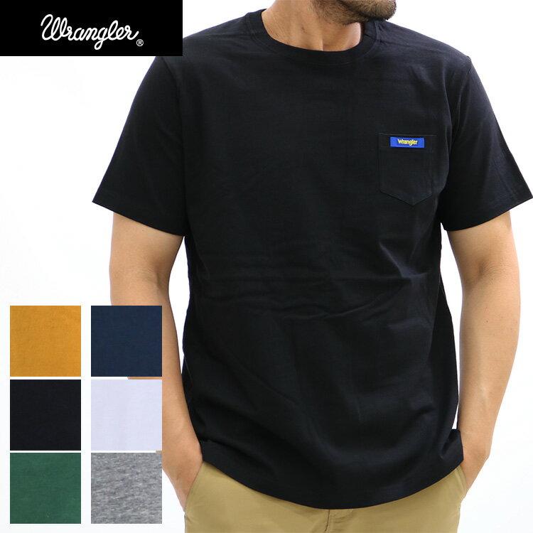 Wrangler ラングラー ポケット付き半袖tシャツ/メンズ/1000円ポッキリ/綿100%/コットン/Tシャツ/ポケt