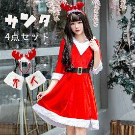 サンタ クリスマス コスプレ サンタコス サンタクロース ワンピース カチューシャ セット フットピース トナカイ レッド 赤 大人 かわいい おしゃれ レディース