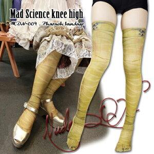 \マラソン限定1500offクーポンあり/ヌードソックス NudeSOX マッドサイエンス アートタイツ デザインタイツ 柄タイツ コスプレ 仮装 リアル 質感 レディース 女性 メンズ 男性 ファッション
