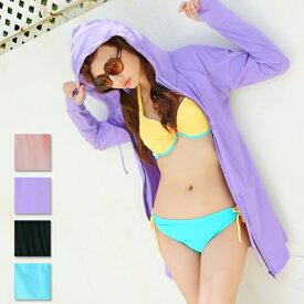 UVカットラッシュガード4色から選べる長袖 パーカー 水着にはかかせない1枚です。 ピンク ブルー ブラック パープル 日焼け お洒落 フリーサイズ Fサイズ