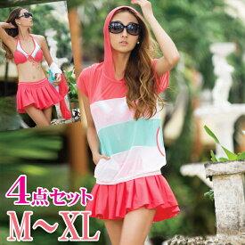 タンキニ水着トップスとスカート付きのお得なビキニ4点セット ボーダー柄レディース水着 体型カバー ピンク M-XLサイズ 9号 11号 13号 女性用 大人用
