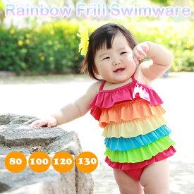 女児水着 レインボー 子供 水着 虹 かわいい 可愛い女の子 肌触り良 ワンピース型 女の子用 サイズ:80cm100cm120cm130cm キッズ 赤ちゃん プール 海水浴