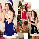 サンタ コスプレ クリスマス 衣装 レディース コスチューム オフショルダー 帽子 ネックウォーマー 仮装 ワンピース サンタコス セクシー おしゃれ かわいい 可愛い 大人 女子 パーティー