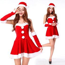 \マラソン限定1500offクーポンあり/サンタ コスプレ クリスマス 衣装 レディース コスチューム 仮装 ワンピース 帽子 チューブトップ アームカバー サンタコス セクシー おしゃれ かわいい 可愛い 大人 女子 女子会 パーティー イベント即出荷 即日発送