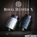 COV-THE COUNCIL OF VAPOR- Royal Hunter X RDA(ロイヤルハンターエックス)【コブ】【RDA】