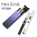 SMISS Mini Emili Kit(ミニエミリ)【スミス】【04】【初級者向け】【スターターキット】【ボックスタイプ BOX】【ペンタイプ PEN】
